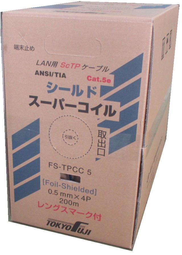 製品のパッケージ画像
